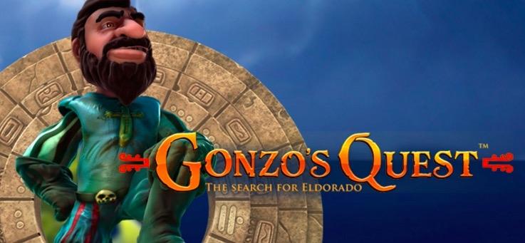 tragaperras online Gonzos Quest